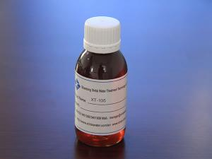 Corrosion Inhibitor (for High Temperature Acidification)